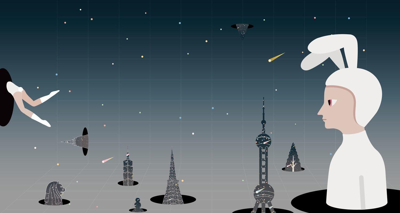 亚洲插画艺术节 ASIA ILLUSTRATION FAIR